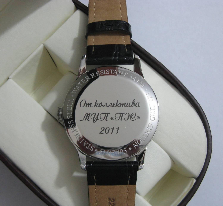 Поздравления когда дарят часы